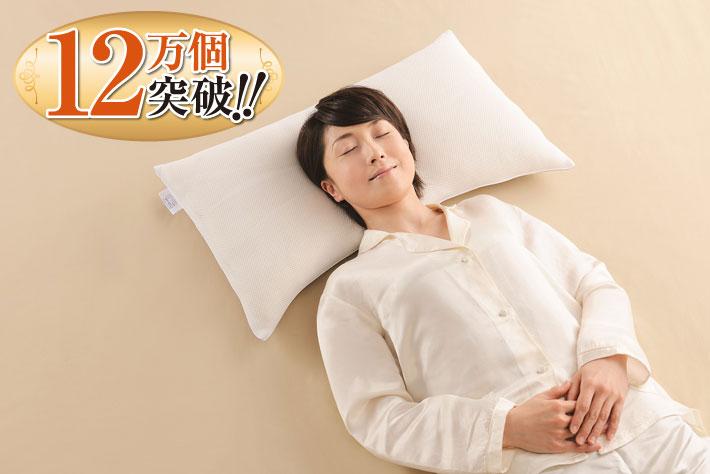ナチュラルブレス寝ている女性