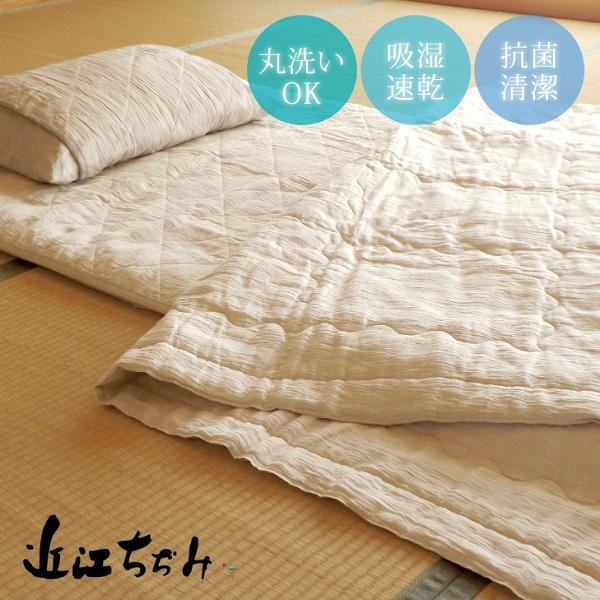 近江ちぢみラミー枕パッド