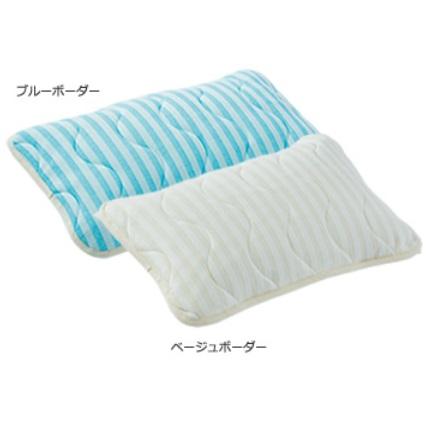 トリプルスカッシュ2枕パッド