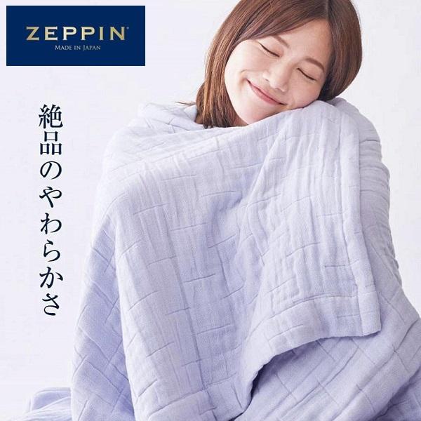 ZEPPINガーゼセット