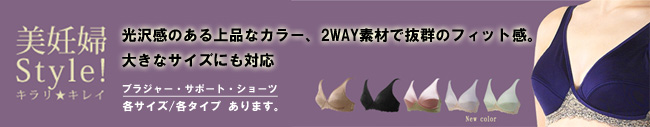 ���[�Y�}�_�� ��D�w�V���[�Y