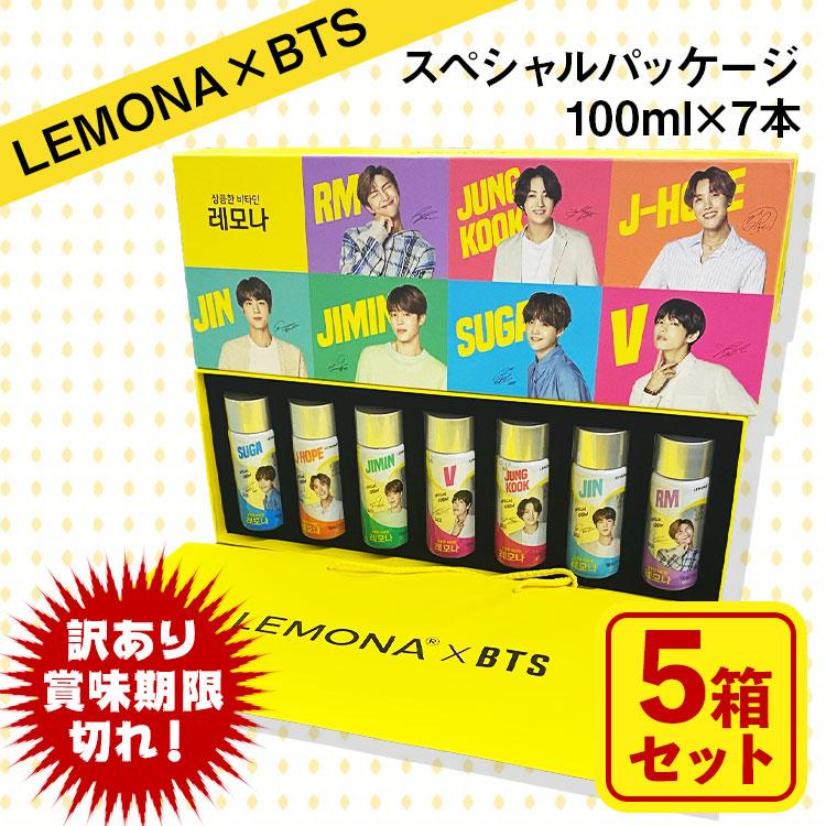BTS×レモナ