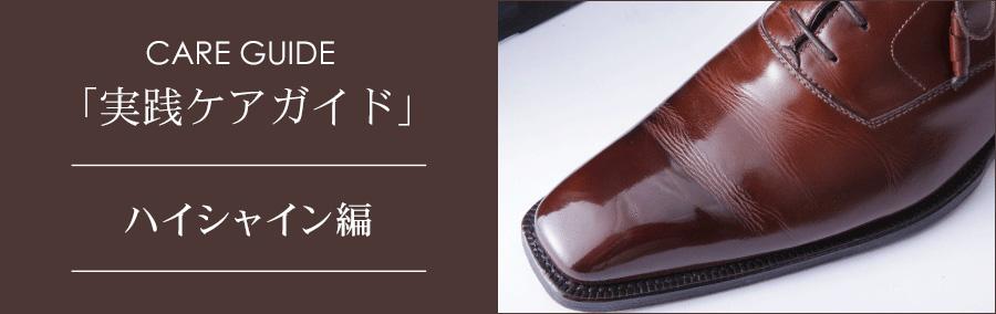 スムースレザー編