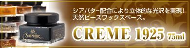CREM1925