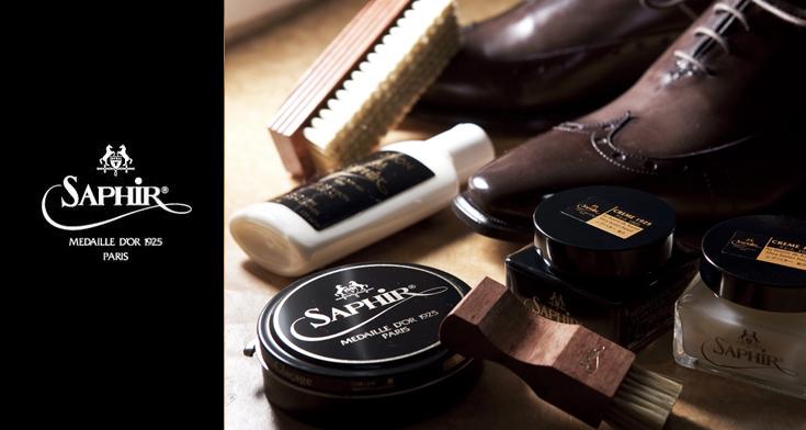 日常のケアを通じて、革の持つ魅力を高める。1920年代からの伝統を受け継ぐ、シューケアブランドの最上級ライン SAPHIR Noir サフィール ノワール