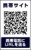 プリナスビューティーショップ携帯サイト