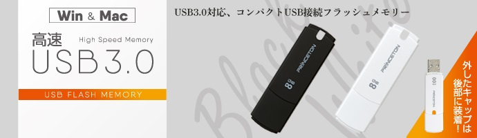 PFU-XJFシリーズ