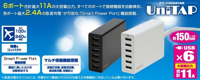 PPS-UTAP2Cシリーズ