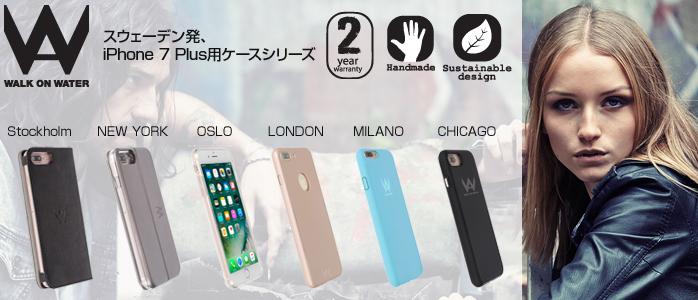WOW iPhone 8/7用ケースシリーズ