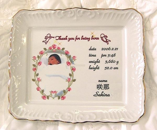 飾り皿、角皿 誕生日記念プレゼント