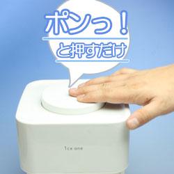 スワン アイスワン (家庭用電動式カキ氷機・カキ氷器)押すだけ!