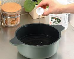 油キレイの使い方1