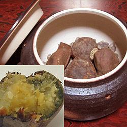 石焼き芋鍋 「いも太郎」