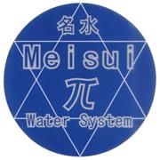 パイウォーター浄水器「名水」のマーク
