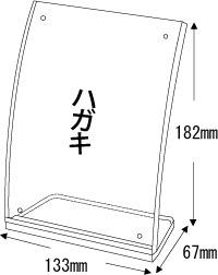 サインホルダー、LR型、マグネットタイプ、4300201