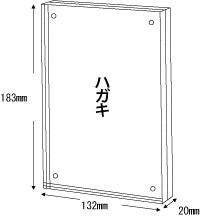 サインフレーム、I型、マグネットタイプ、4300401-10.0