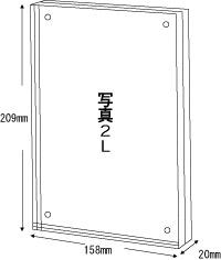 サインフレーム、I型、マグネットタイプ、4300501-10.0