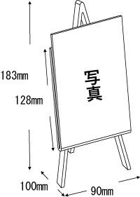サインホルダー、イーゼル型、4301201