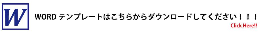 【APLI】【アプリ】【ラベル】【テンプレート】