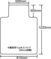 チェアマット、カーペット用、CM-6000