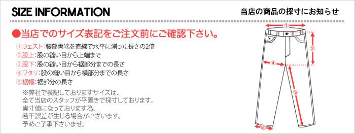 lp-info2.jpg