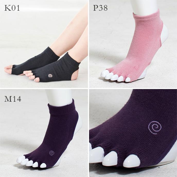 d00d729c565e55 【楽天市場】スリア SURIA ケーブソックス ヨガウェア ヨガ 靴下:着まわしFITNESSのPSPS