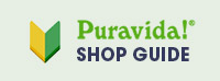 Puravida!SHOP GUIDE