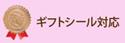 item_a1_7.jpg