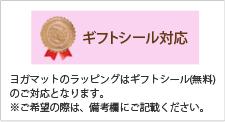 item_a2_7.jpg