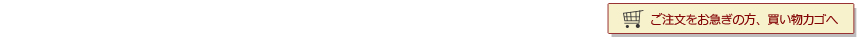 【ポイント10倍】★ヨガワークス コルクヨガブロック M(2個セット) yogaworks★ヨガ ピラティス ヨガブロック ヨガプロップ Yoga works《YW-E425-C000》|60331|「FA」:10PO