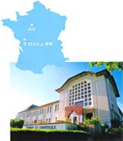 フランス中西部にあるラロッシュ ポゼ