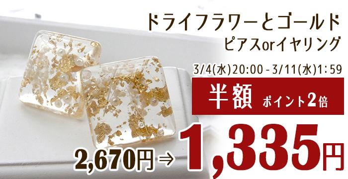 K16カラフル雫 ハンドメイドアクセサリー pyokotto