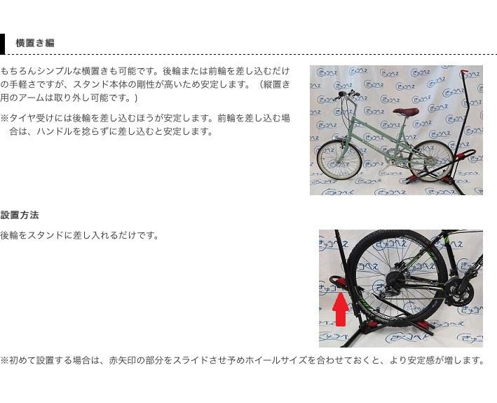 DS-800AKI 商品説明2