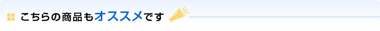 SHIMANO(シマノ) スモールパーツ・補修部品 ST-6770 メインレバーUT R Y6VE98010[CS(普及グレード)][シマノスモールパーツ]【期間限定お試し価格】