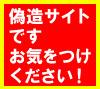 【一部予約!】【正規品・送料無料】イプサ クレンジング フレッシュフォーム(125g)+ラブコンパクトセット