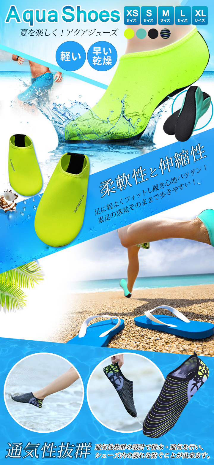 It is easy to carry aqua shoes Malin shoes man and woman water shoes training shoes men gap Dis flexibility elasticity breathability compact! XS S M L