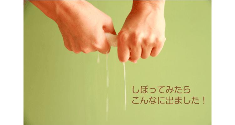 ����������AURO(������) No.680 ���ܤäƤߤ��餳��ʤ˽Фޤ�����