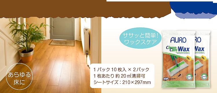 ����������AURO(������) No.680 2�ѥå����å�