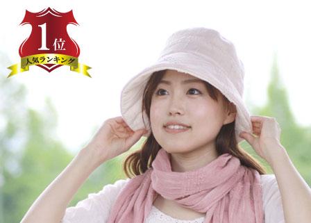 帽子 レディース 今治タオル タオル たおる帽子 タオル帽子  たおるの帽子 エレガント オリムリバーシブル ORIM 全9色 GH-4300