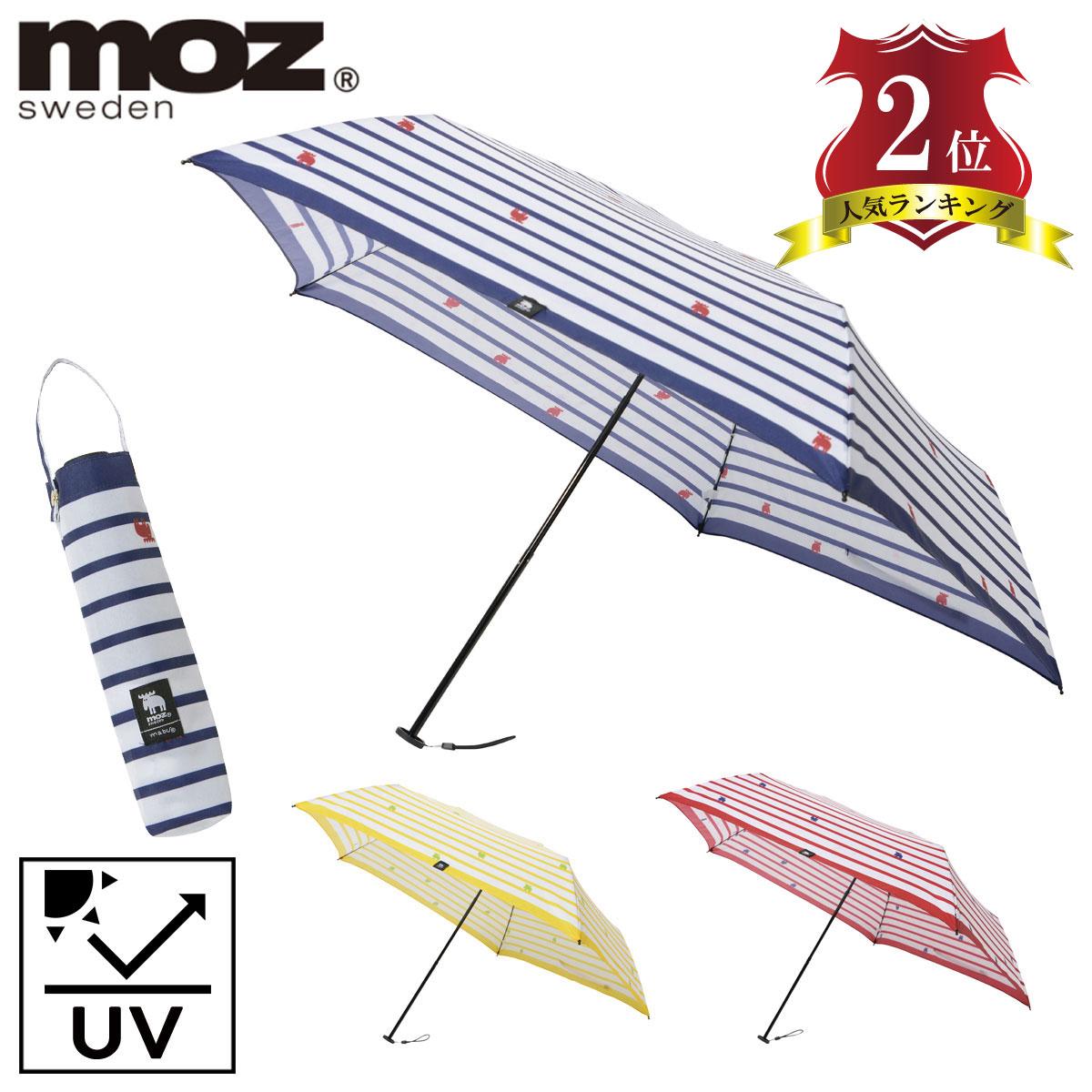 折りたたみ傘 軽量 レディース おしゃれ 北欧 moz×mabu 耐風骨UVカットミニ