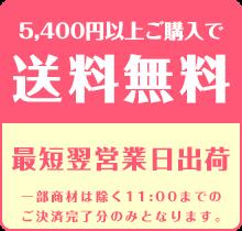 セレクト1000
