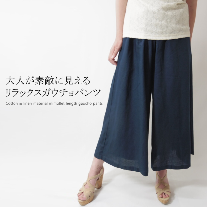 Mrs. Fashion kaito | Rakuten Global Market: MIME-length skirt ...