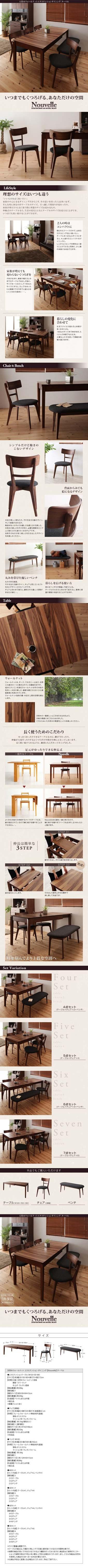 5点セット(テーブル×1+チェア×4)