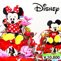 ディズニー・シリーズ、ミッキー・ミニーの3段