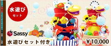 おむつケーキ 出産祝い リンク