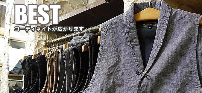 Tシャツーコーナー