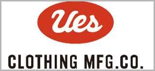 UES(ウエス)コーナー