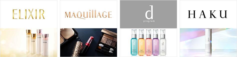 資生堂 shiseido ELIXIR MAQUillAGE dprogram HAKU