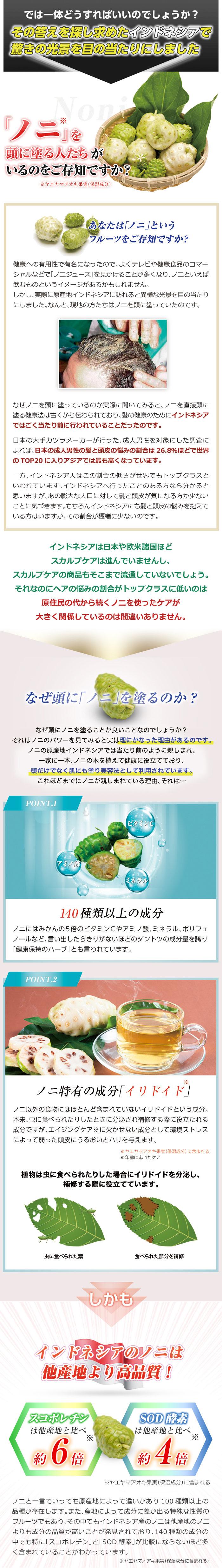 商品画像3-2