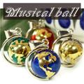 地球儀 ミュージカルボール